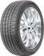 Летняя шина Nexen N'Fera RU1 255/45R20 105W -