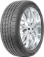 Летняя шина Nexen N'Fera RU1 275/45R20 110V -