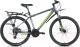 Велосипед Forward Yukon 2.0 Disc 2016 (17, серый матовый) -