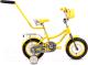 Детский велосипед с ручкой Forward Funky Boy 2016 (12, желтый) -