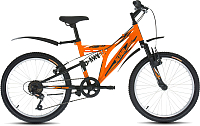 Детский велосипед Forward Altair MTB FS 20 2017 / RBKT72N06003 (оранжевый/черный матовый) -