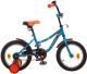 Детский велосипед Novatrack Neptune 143NEPTUN.BL5 -