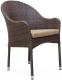 Кресло садовое Седия Costa Rica (сталь/коричневый) -
