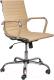 Кресло офисное Седия Emmanuel Chrome Eco (бежевый) -
