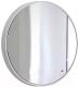 Шкаф с зеркалом для ванной Belux Версаль ВШ80 (левый) -