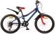 Детский велосипед Novatrack Flyer 20SH6V.FLYER.BL7 -