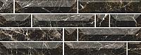 Плитка Керамин Атлантида 1Т (200x500) -