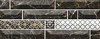 Плитка Керамин Атлантида 1 (200x500) -