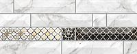 Плитка Керамин Атлантида 7 (200x500) -