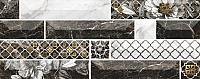 Декоративная плитка Керамин Панно Атлантида 1 (200x500) -