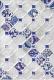 Декоративная плитка Керамин Майорка 1 тип 3 (275x400) -