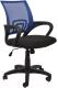 Кресло офисное Седия Ricci (синий/черный) -