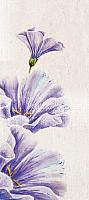 Декоративная плитка PiezaRosa Акварела 135842 (450x200, мультиколор) -
