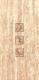 Декоративная плитка Керамин Пальмира 3 (300x600) -