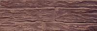Плитка Сокол Сланец SL2 (120x365) -