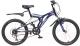 Детский велосипед Novatrack Titanium 20SS6V.TITANIUM.DB5 -