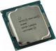 Процессор Intel Pentium G4600 LGA1151 (Box) -