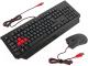 Клавиатура+мышь A4Tech Bloody Q1500/B1500 (черный) -
