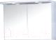 Зеркало для ванной Saniteco Варна 3065-1 -
