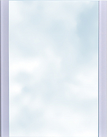Зеркало для ванной Saniteco Эссен 5104 -