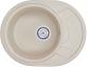 Мойка кухонная Granula GR-5802 (брют) -