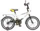 Детский велосипед Novatrack Taxi 167TAXI.WT6 -