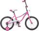 Детский велосипед Novatrack Neptune 163NEPTUN.PN5 -