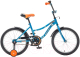 Детский велосипед Novatrack Neptune 183NEPTUN.BL5 -