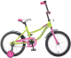 Детский велосипед Novatrack Neptune 183NEPTUN.GN5 -