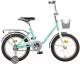 Детский велосипед Novatrack Maple 164MAPLE.GR7 -