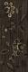 Декоративная плитка Керамин Панно Дария 4Т (500x200) -