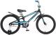 Детский велосипед Novatrack Dodger 205ADODGER.BK5 -