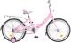 Детский велосипед Novatrack Girlish line 205AGIRLISH.WT5 -
