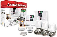 Система защиты от протечек Аквасторож ТН21 Классика 2х15 -