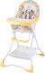 Стульчик для кормления Lorelli Bravo Yellow Daisy Bears (10100061717) -