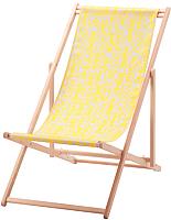 Складной шезлонг Ikea Мюсингсо 903.380.16 (желтый) -