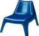 Стул пластиковый Ikea ПС Вогэ 103.380.39 (темно-синий) -