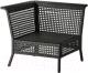 Кресло садовое Ikea Кунгсхольмен 102.670.46 -