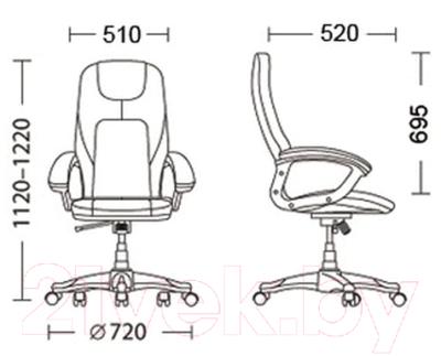 Кресло офисное Nowy Styl Forsage (Eco-31)
