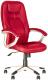 Кресло офисное Новый Стиль Forsage (Eco-90) -