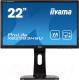 Монитор Iiyama ProLite XB2283HSU-B1DP -