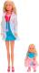Кукла Simba Штеффи-детский доктор и Эви 105730934 -