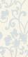 Декоративная плитка Нефрит-Керамика Ваниль 2 (400x200, светлый) -