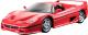 Масштабная модель автомобиля Bburago Феррари F50 -