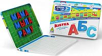 Развивающая игрушка Magneticus Магнитная азбука с заданиями / MA-084 -