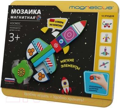 Развивающая игрушка Magneticus Космос / MС-004