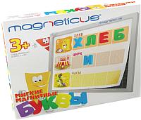 Игровой набор Magneticus Буквы и звуки OBU-004 -