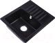 Мойка кухонная Rossinka Silvermix RS56-46SW (черный) -