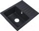 Мойка кухонная Rossinka Silvermix RS56-46SW (серый) -