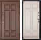 Входная дверь Дверной Континент Консул (96x205, правая) -